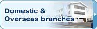 Domestic & Overseas Branches